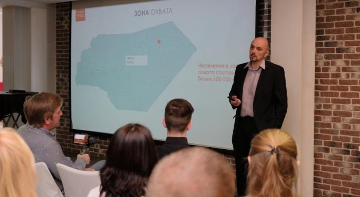 Как получить 100-процентный охват целевой аудитории: в Кирове прошел семинар для маркетологов