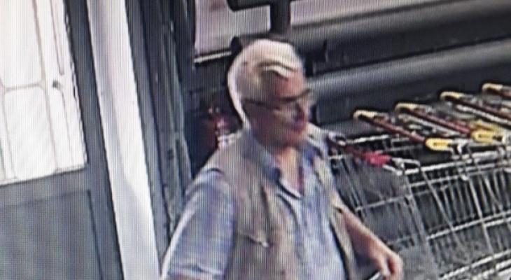 В Нововятском районе ищут мужчину, который забрал чужой кошелек