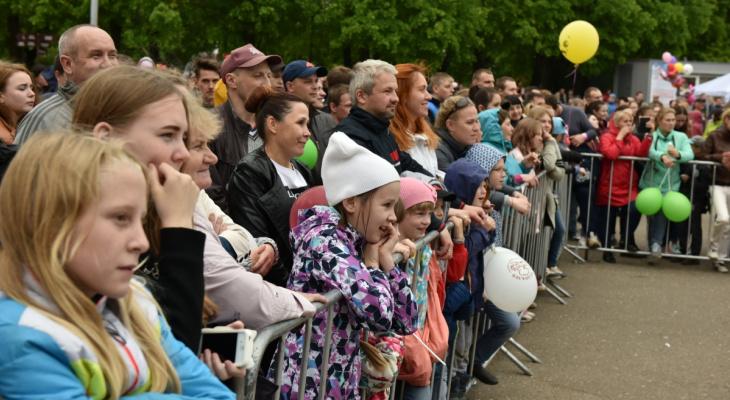 День города в Кирове 2019: афиша, перекрытые дороги, меры безопасности
