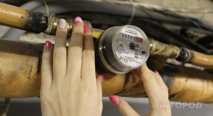 Власти объяснили квитанции за отопление в мае с большой суммой