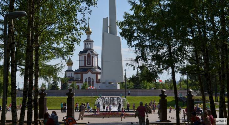 В Кировской области обещают прохладные выходные