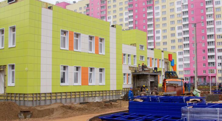 В Кировской области к 2020 году построят шесть детских садов