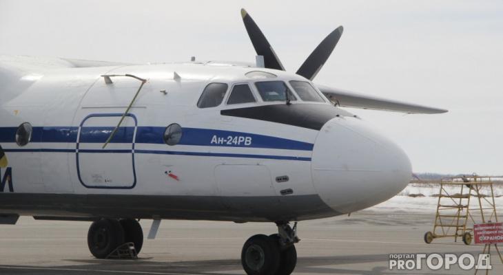 В Кирове задержали авиарейс до Москвы на три часа
