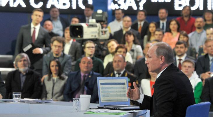Прямая трансляция: о чем кировчане будут спрашивать у Путина во время Прямой линии