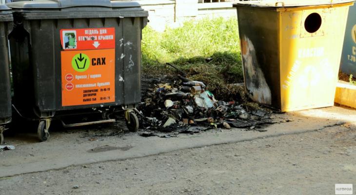 В Правительстве Кировской области рассказали, куда обращаться, если пропали контейнеры