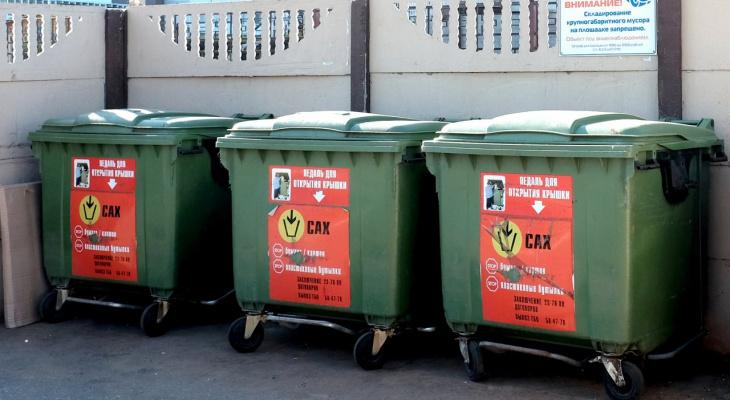 Известно, насколько увеличится тариф за вывоз мусора с 1 июля