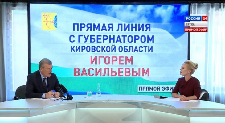 Марадыково, детские сады и мусорная реформа: на какие вопросы ответил и о чем промолчал губернатор на прямой линии