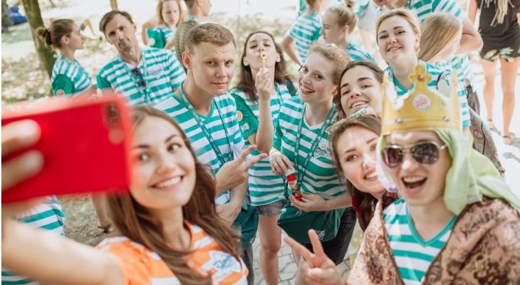 Таврида-арт: в Кирове принимают заявки в Крым на фестиваль творческих сообществ