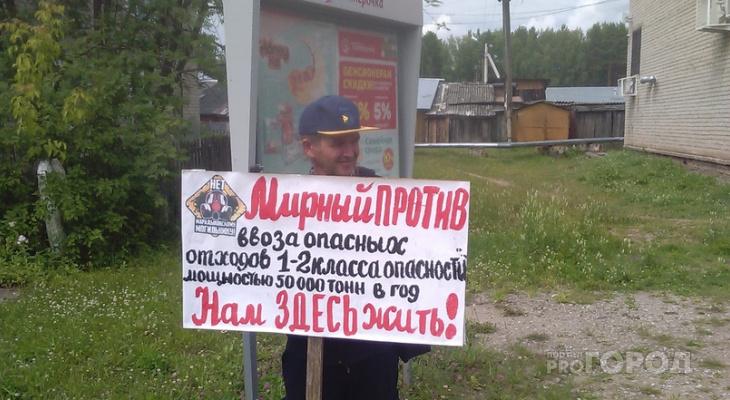 Жители поселка Мирный вышли на одиночные пикеты против «Марадыковского»
