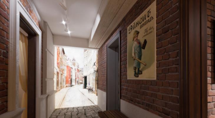 В кировском музее появится улица 19 века в 5D