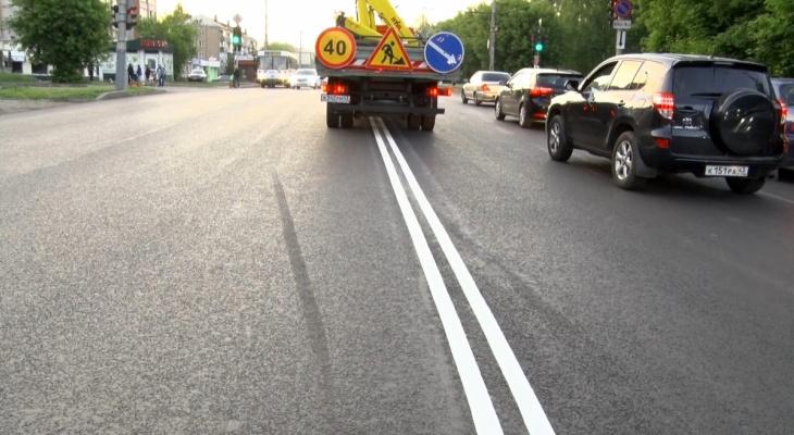 В Кирове закончили ремонт на семи дорогах