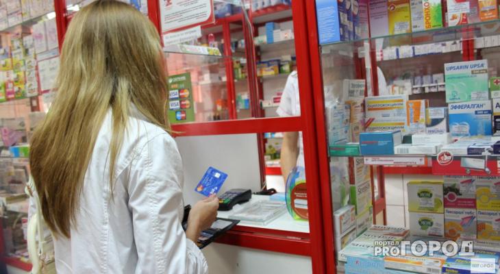 В Кирове дистанционный мошенник обворовал две аптеки