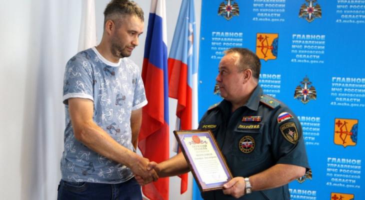 В Кирове наградили двух мужчин, спасших деревню от пожара