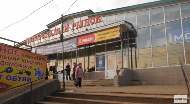Центральный рынок в Кирове перестроят: появились первые сроки