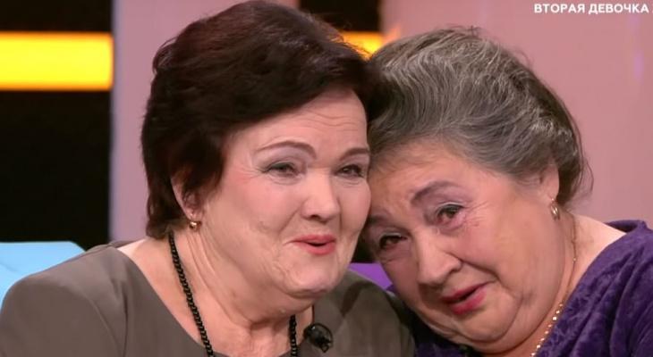 Кировчанка спустя 72 года узнала, что ее перепутали в роддоме