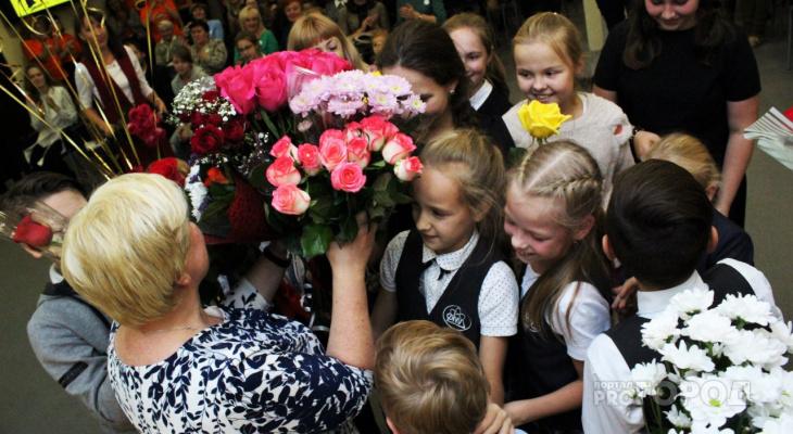 В Кирове выберут лучших учителей
