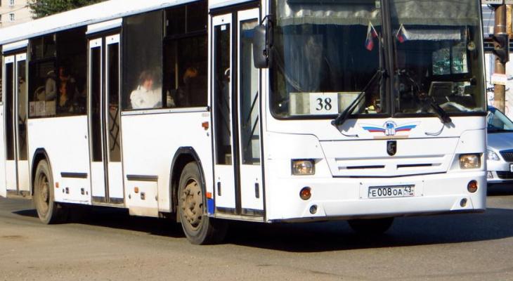 По улице Чистопрудненской в Кирове разрешили ездить автобусам