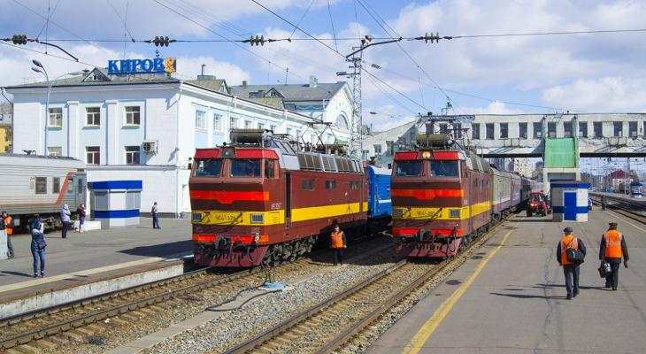Железнодорожный вокзал Кирова может переехать