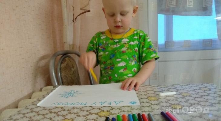 В Кирове организуют прямую линию о льготах для семей с детьми