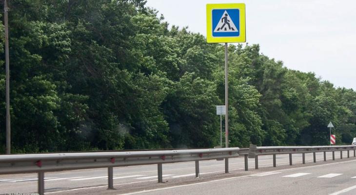 В Кирове появится новый пешеходный переход