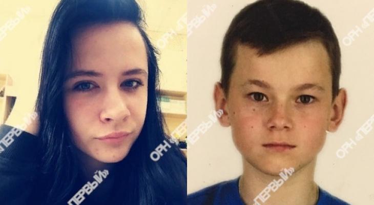 В Кирове пропали два подростка 15 и 17 лет