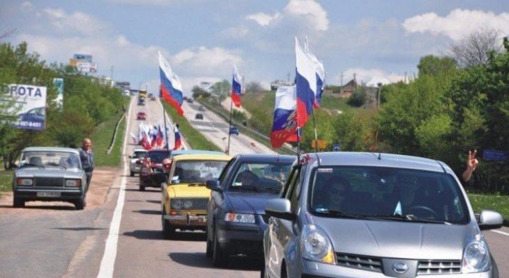 В Кирове проедет уникальный автопробег
