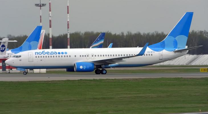 Кировчане не смогли купить авиабилеты за 499 рублей из-за кибератаки