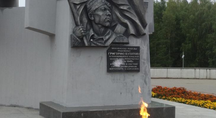 В парке Победы испортили памятную доску Григорию Булатову