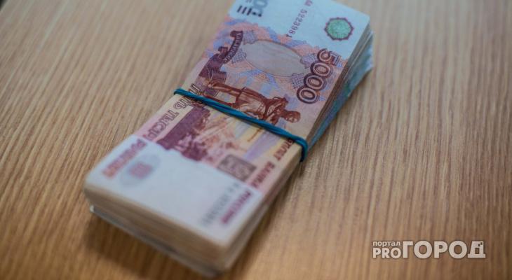 Кировских мошенников обязали вернуть 20 миллионов государству