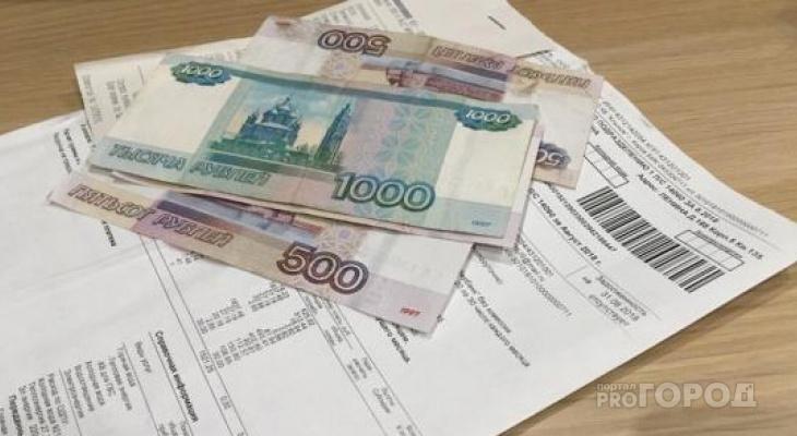 """Кировчанам придут """"нулевые"""" счета за воду"""