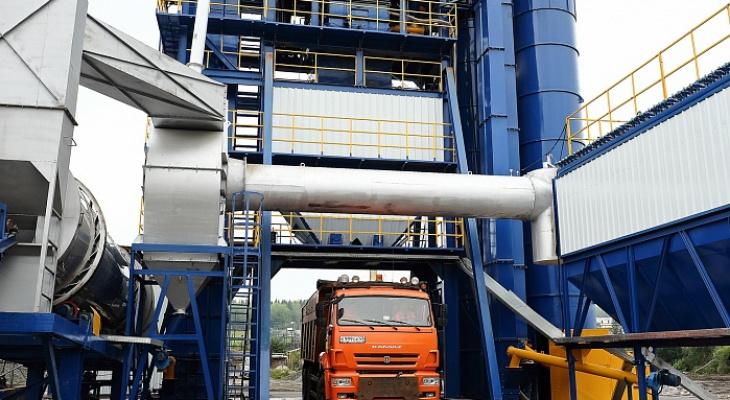 В Кировской области начал работу новый асфальтобетонный завод
