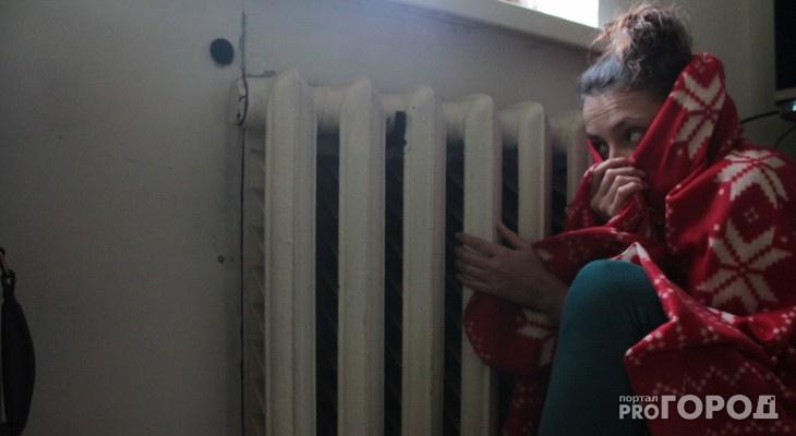 В Кирове в 167 домах может увеличиться плата за отопление