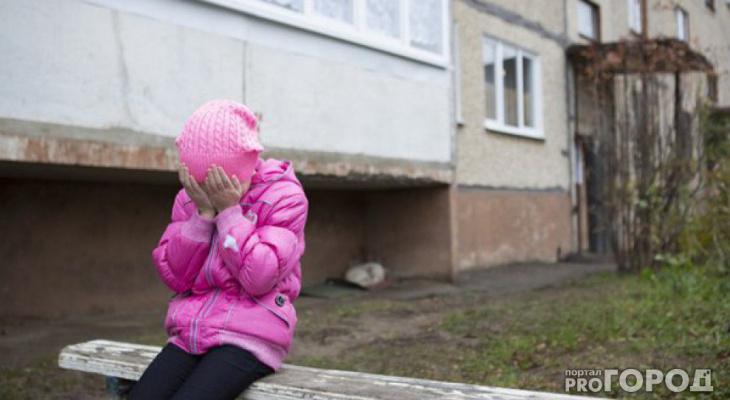 В Кирове педофилу, пристававшему к девочкам у детсада, назначили принудительное лечение