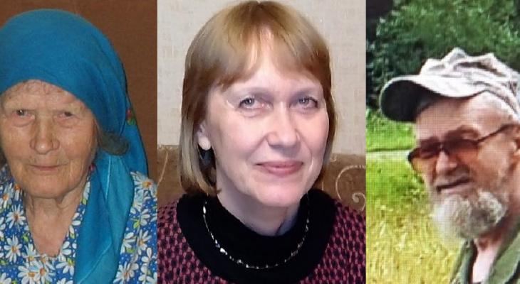 В Кировской области пропали без вести трое человек