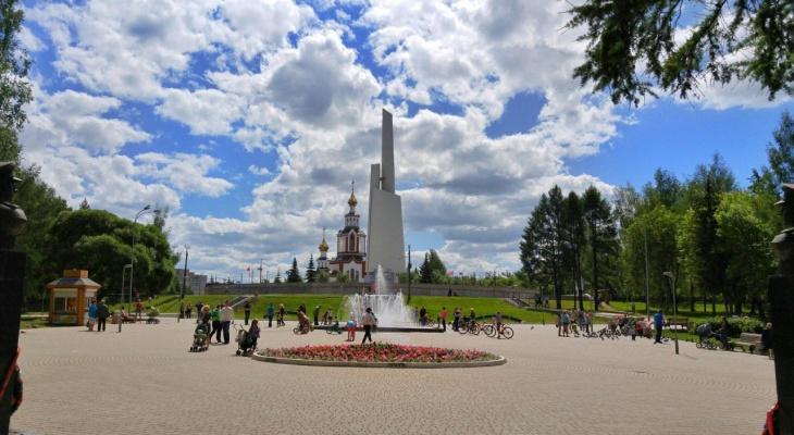 В Кирове на сотрудников мэрии завели дело о мошенничестве в деле по парку Победы