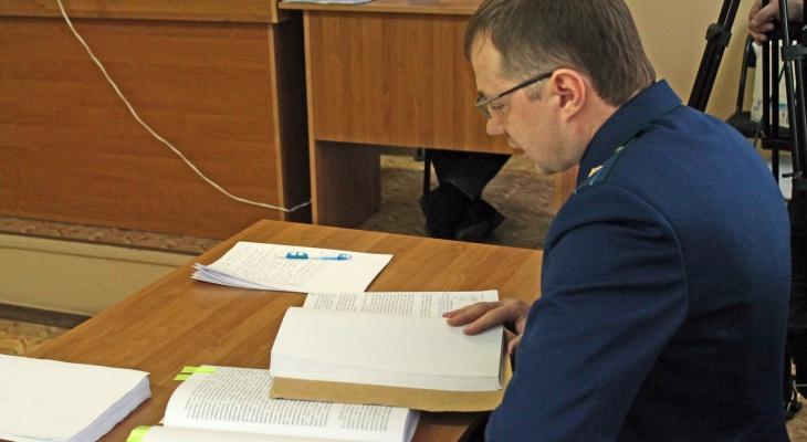 Житель Кировской области попал под суд за оскорбление представителя власти