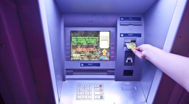 Отдала все сбережения: в МВД рассказали о новом способе мошенничества
