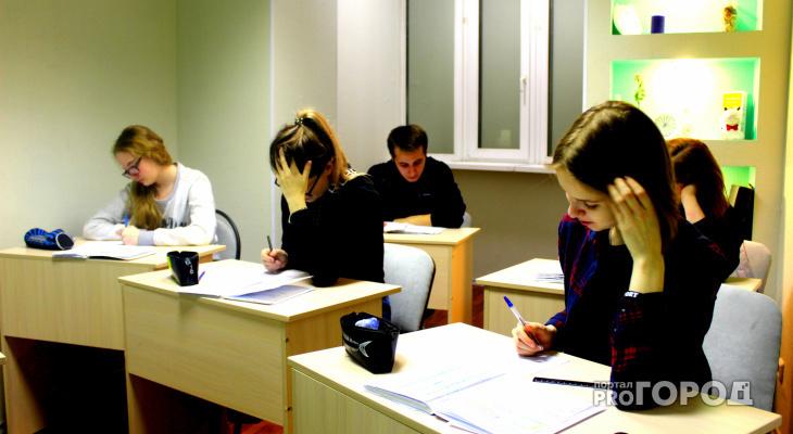 Стало известно, готовы ли школы Кировской области к новому учебному году