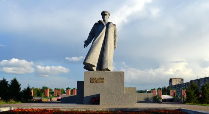 В Чехии вновь осквернили памятник маршалу Коневу