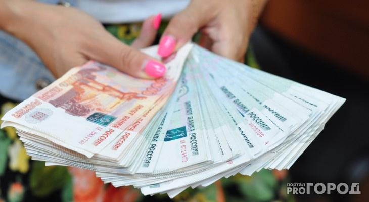 Кировские чиновники вошли в десятку самых бедных в стране