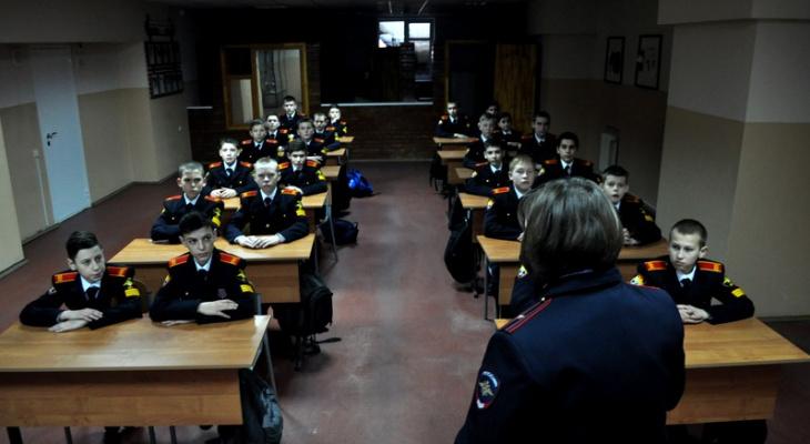 Расследование в школе: в Кирове появился необычный профильный класс