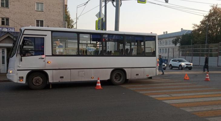 У путепровода в Чистые пруды автобус сбил ребенка: появились подробности ДТП