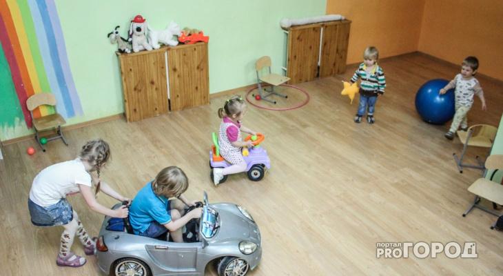 Кировчанка потеряла 30 тысяч рублей, устраивая ребенка в детский сад