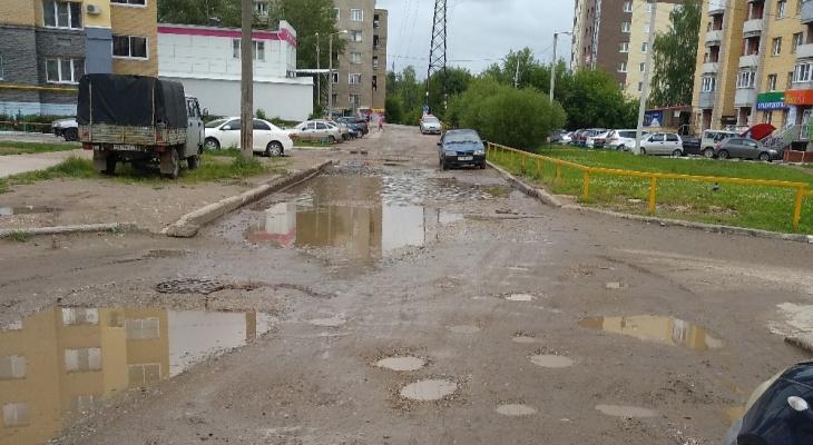 Стало известно, какие улицы отремонтируют в 2020 году в Кирове