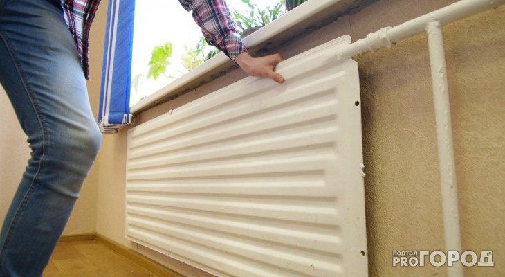 В Кирове начали включать отопление в садиках, школах и больницах