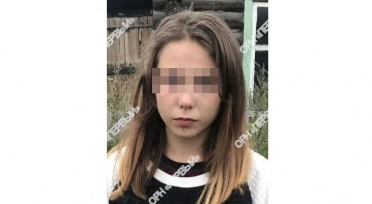 Полиция нашла 16-летнюю кировчанку, пропавшую неделю назад