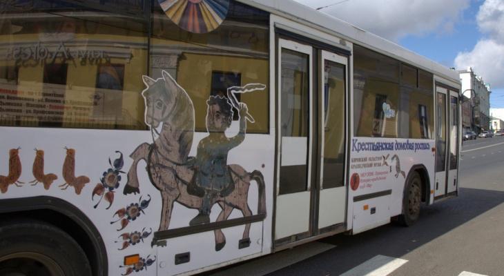 Известно, по какому маршруту в Кирове будет ездить необычный расписной автобус