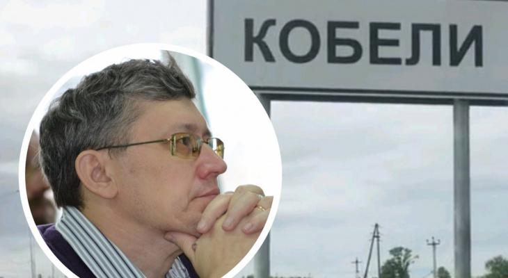 Историк объяснил, как образовывались названия деревень Бздюли и Хреново