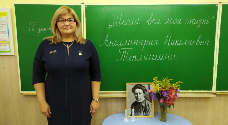 «В классе учился гениальный ребенок»: история учителя начальных классов