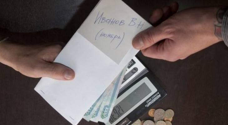 Кировская область вошла в число регионов-антилидеров по уровню зарплат